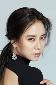 Photo de Song Ji-hyo Yu-jin