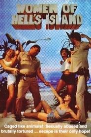 Hell Hole 1978