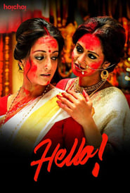 Hello Bengali (EP01-08) Web Series