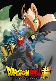 Dragon Ball Z Special 9 - Future Trunks Special (2016)