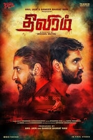 Theeviram (2020) Tamil Full Movie Watch Online