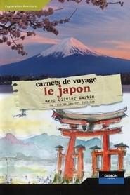 Carnets de voyage - Le Japon