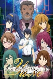 YU-NO: A Girl Who Chants Love at the Bound of This World Season 1 Episode 18 : Twilight in Dela Granto