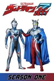 Ultraman Z (Zett) (2020) poster