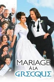 Regarder Mariage à la grecque