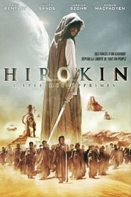 film Hirokin streaming