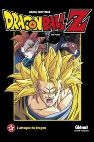 Dragon Ball Z – L'attaque du Dragon