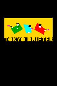 Poster for Tokyo Drifter