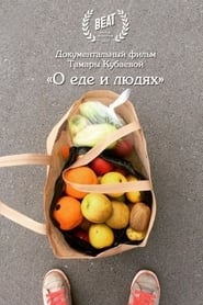 مترجم أونلاين و تحميل Of People and Food 2021 مشاهدة فيلم