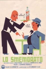 Lo smemorato 1936