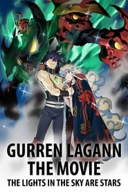 Sfondamento dei cieli Gurren Lagann – The Movie 02 – The Lights in the Sky Are Stars