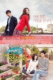 Father, I'll Take Care of You Season 1 Episode 18