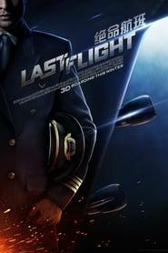 Serie streaming | voir Last Flight en streaming | HD-serie