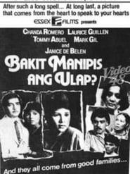 Watch Bakit Manipis ang Ulap? (1985)