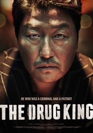 The Drug King (Ma-yak-wang)