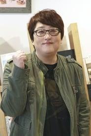 Byun Young-joo