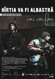 Хартията ще бъде синя (2006)