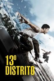 13º Distrito Torrent (2014)