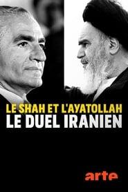 Der Schah und der Ayatollah
