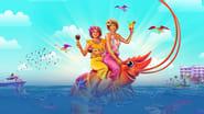 Wallpaper Barb and Star Go to Vista Del Mar