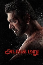 Vardi Ka Dum (Adanga Maru) Hindi Dubbed HDRip Download