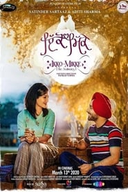 Ikko Mikke (2020) HD 720p Punjabi Movie