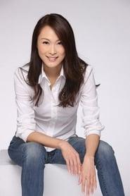 Eileen Tung