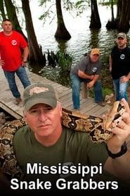 Mississippi Snake Grabbers 2017