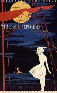 Poster Amphibian Man 1962