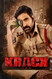 Krack (2021) Telugu HD