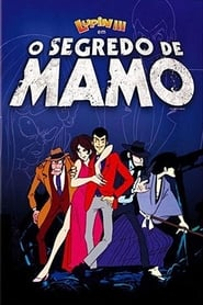 Lupin III: O Segredo de Mamo