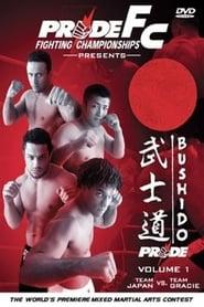 Pride Bushido 1 movie
