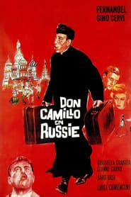 Товарищ Дон Камилло / Il Compagno Don Camillo