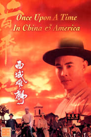 Poster Once Upon a Time in China and America 1997