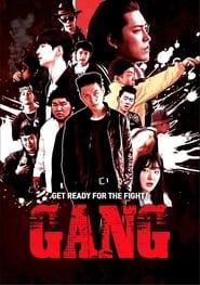 GANG (2020) poster