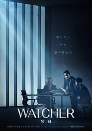 WATCHER (K-Drama)