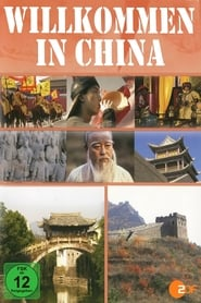 Willkommen in China 2008