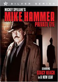 فيلم Mike Hammer: A New Leaf مترجم
