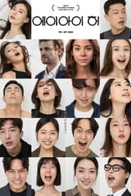AI Her (2021) torrent