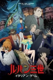 Poster Lupin the Third: Italian Game 2016