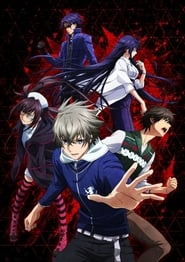 Lord of Vermilion: Guren no Ou