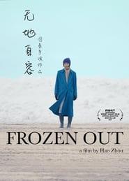 Frozen Out (2021)