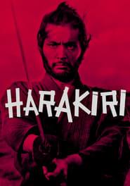 Poster Harakiri 1962