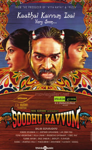 Soodhu Kavvum (2013) Full Tamil Movie DvdRip 720P With Bengali Subtitle Online Download