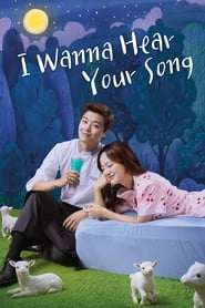 I Wanna Hear Your Song (K-Drama)