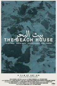 The Beach House (2016)