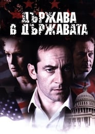 Serie streaming   voir The State Within en streaming   HD-serie