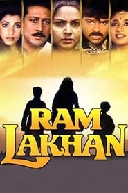 Ram Lakhan 1989 Hindi Movie WebRip 500mb 480p 1.6GB 720p 5GB 6GB 1080p