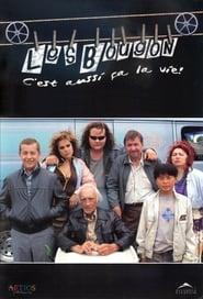 Les Bougon, c'est aussi ça la vie ! 2004