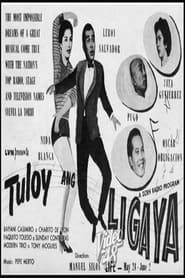 Tuloy ang Ligaya 1958